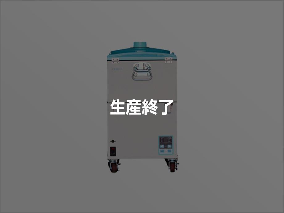 画像:生産終了 / SKV-250AT-ACC
