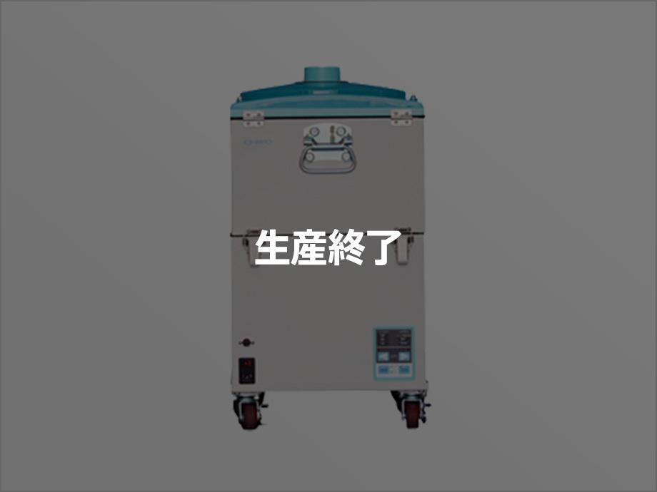 画像:生産終了 / SKV-450AT-ACC